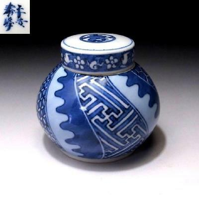 RM8: Vintage Japanese Tea Caddy, Kyo ware by the 1st class potter, Shunpo Inoue