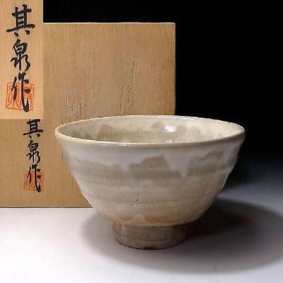 RN2: Vintage Japanese Pottery IDO Tea Bowl, Hagi Ware with Signed wooden box