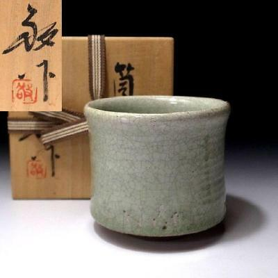 NC3: Vintage Japanese Celadon Tea Bowl, Kyo Ware with Signed wooden box
