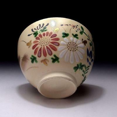 EL4: Japanese Hand-painted Porcelain Tea Bowl, Kyo Ware, Flower