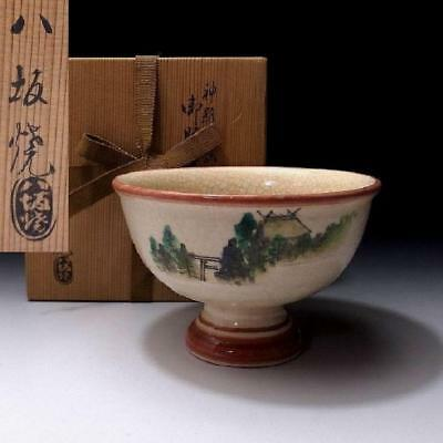 RR4: Vintage Japanese Tea Bowl of Raku ware, Yasaka ware