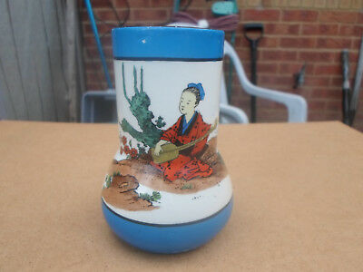 """Antique Mintons """" PEKIN """" Small Vase with Oriental Figure and Designs"""
