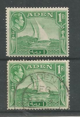 Arcade Aden 1937 1r SG24 Used and Mint Issues