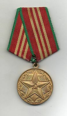 """Russia USSR """"For 10 Years Impeccable Service"""" Medal"""