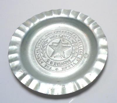 TEXAS A&M UNIVERSITY - AGRICULTURAL AND MECHANICAL COLLEGE PRE-'60's ASHTRAY