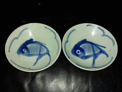 Vintage Pair Of Chinese Handpainted  Fish Dishes