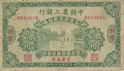 The Agricultural and Industrial Bank of China China  20 Cents 1927