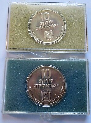 2 Israel 1972 Silver Pidyon Haben Commemorative BU Coins with cases  (151858B)