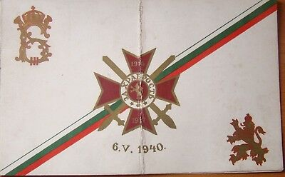 Bulgaria Royal Invitation for Celebration of the Day of Bravery Order ! 1940