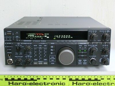 KENWOOD TS-850S/AT KW-Transceiver [711 57283]