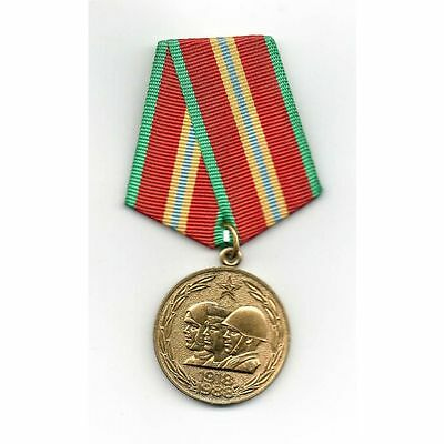 Russia (USSR) Medal 70 Years of the USSR Armed Forces