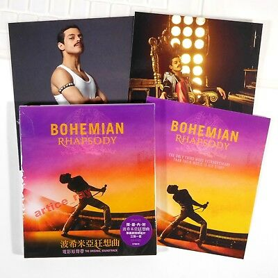 O.S.T. OST Queen Bohemian Rhapsody Taiwan CD BOX 3 Promo Card Freddie 2018 NEW