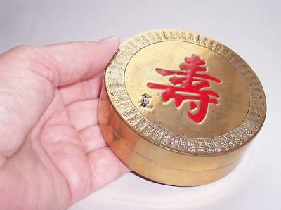 Antique/Vintage COPPER Lined BRASS CIRCULAR BOX Chinese Japanese - Very Heavy