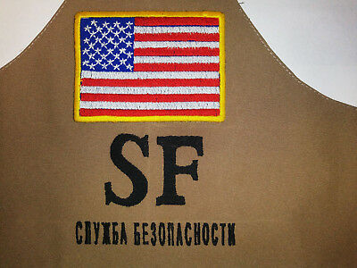 US Air Force Security Police Brassard Armband - Military