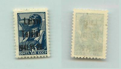 Lithuania 1941 Telsiai 30k mint Type I Occupation . f4032