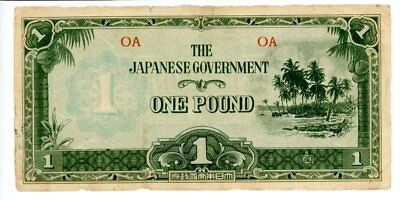The Japanese Gov. One Pound Note For Issue During World War 2