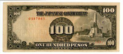 Japanese Gov. One Hundred Pesos Note For Issue During World War 2