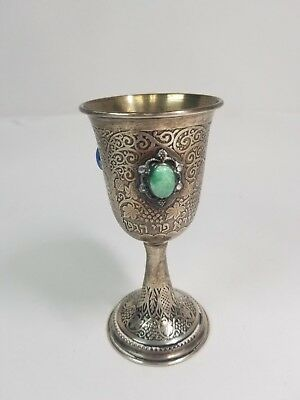 .925 Sterling Silver Goblet Cup w/ 3 Stones