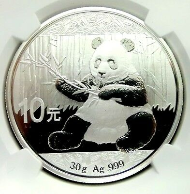 NGC MS69-China 2017 Panda Silver First Releases Almost Perfect 10 Yuan Scarce