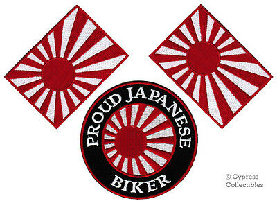 LOT of 3 PROUD JAPANESE BIKER KAMIKAZE PATCH JAPAN FLAG embroidered IRON-ON new
