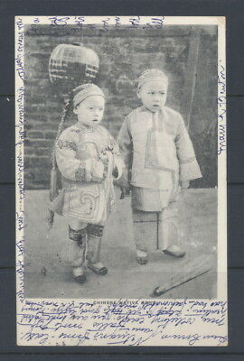 1906 small children in traditional embroidered Chinese clothing & caps post card