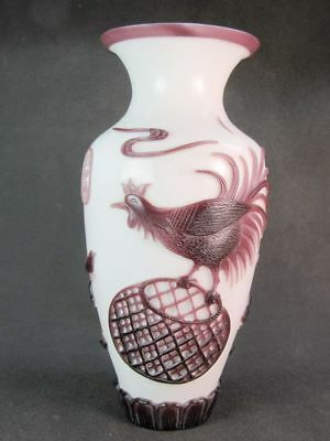 Chinese Cock Chick Bird Carved Peking Overlay Glass Vase
