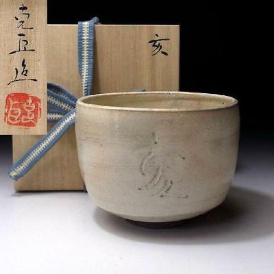 PK2: Vintage Japanese pottery tea bowl, Tanba Ware with Signed wooden box
