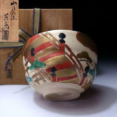 SG2: Japanese Hand-painted Tea Bowl, Kyo ware with Signed box, Ninsei style