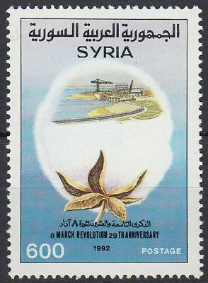 Syrien Syria 1992 ** Mi.1848 März March Revolution Baumwolle Cotton Baustelle