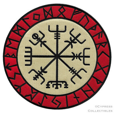LARGE VIKING COMPASS PATCH Vegvisir IRON-ON EMBROIDERED ICELANDIC NORSE RUNE BIG