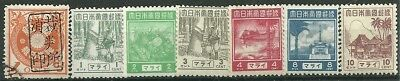 Malaya in Japanese Occupation 1942/45 Small lot (7) Mint/Used # Q565