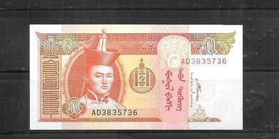 MONGOLIA #61B 2008 5 TUGRIK mint crisp BANKNOTE BILL NOTE CURRENCY PAPER MONEY