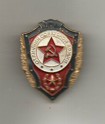Russia (USSR) Pin Excellent of the Soviet Army