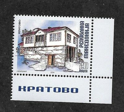 MACEDONIA Sc 303 NH issue of 2004 - OLD HOUSE