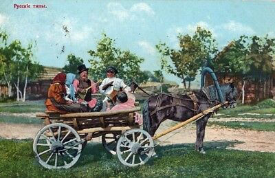 VINTAGE postcard of RUSSIAN HORSE & CART 1912