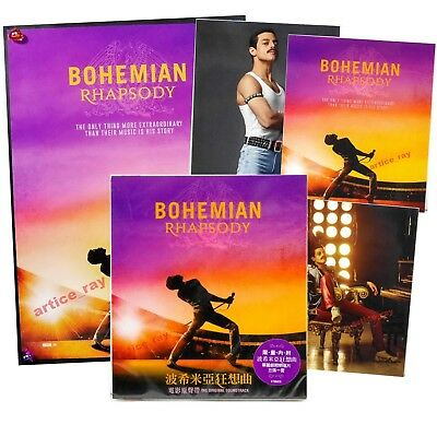 O.S.T. OST Queen Bohemian Rhapsody Taiwan CD BOX 3 Promo Card Poster 2018 NEW