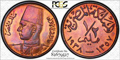 1938 Egypt 1/2 Millieme PCGS SP65 RB - Extremely Rare Kings Norton Mint Proof