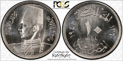 1941 Egypt 10 Millieme PCGS SP64 - Extremely Rare Kings Norton Mint Proof