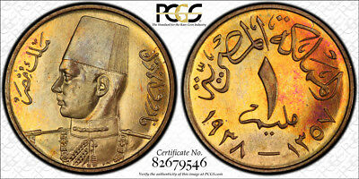 1938 Egypt Millieme PCGS SP65 RB - Extremely Rare Kings Norton Mint Proof