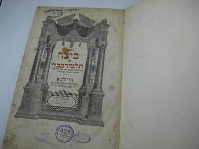 1882 Vilna Talmud REGAL PAPER  DELUXE EDITION tractate Betzah Antique/Judaica