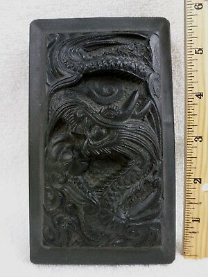 "KOREAN Swirling DRAGON Calligraphy INK STONE 6"" X 3 1/2"" X 1 3/4"""
