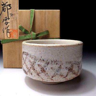 KC8: Vintage Japanese pottery Tea Bowl of Shino Ware with Singed wooden box