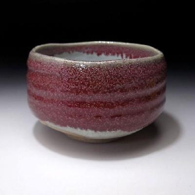 TN3: Japanese Pottery Tea Bowl, Seto Ware, Wine Red Glaze
