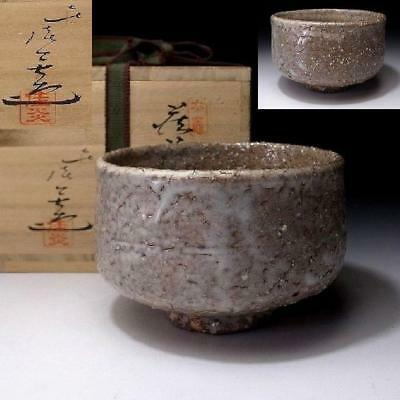 VR8: Japanese Tea bowl, Hagi Ware by the 1st class potter, the 7th Keien Kaneda
