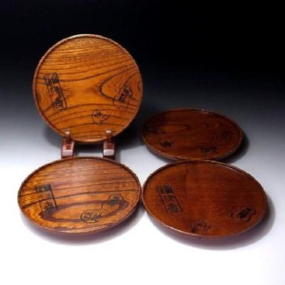 UH6: Vintage Japanese 4 Lacquered Wooden Tea Plates, Natural wood, Tea ceremony