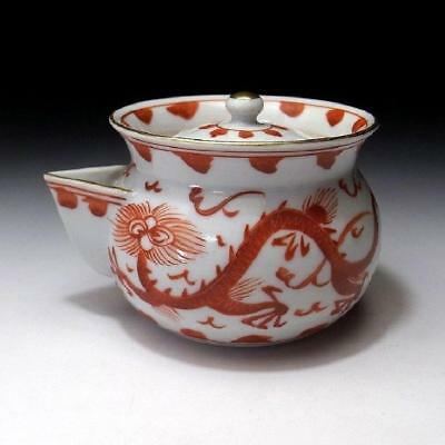 VP6: Vintage Japanese Hand-painted Sencha Tea Pot, Hohin, Kyo ware, Dragon