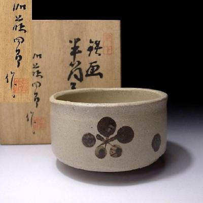 OD4: Vintage Japanese Tea bowl of Seto ware by Famous potter, Toshiro Kato