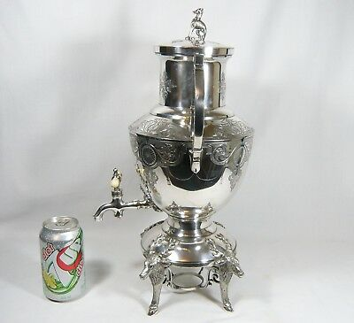 Antique ROGERS BROS. Silverplate COFFEE WATER URN NEOCLASSICAL STAG Feet &  DOG