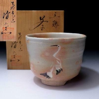 NP4: Vintage Japanese Tea bowl, Kyo ware with Signed wooden box, Crane