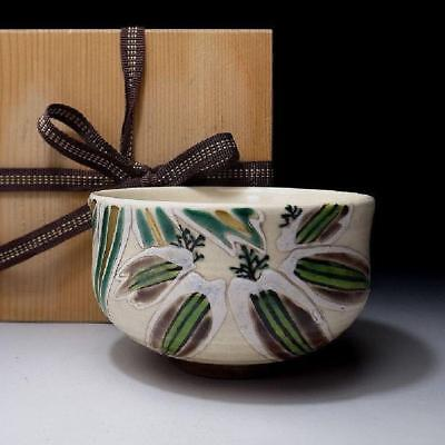ZA7: Vintage Japanese Hand-painted Tea Bowl, Kyo ware with wooden box, Bamboo